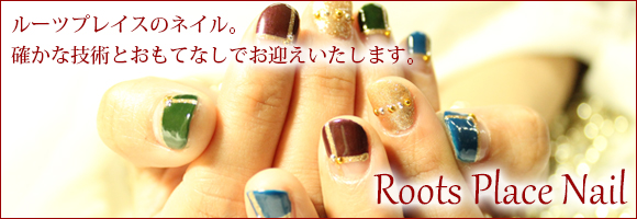 Roots Place Nail